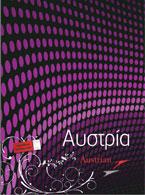 austria_mag
