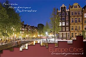 europe_cities_honeymoon-1