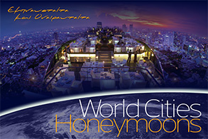 world_cities_honeymoon-1