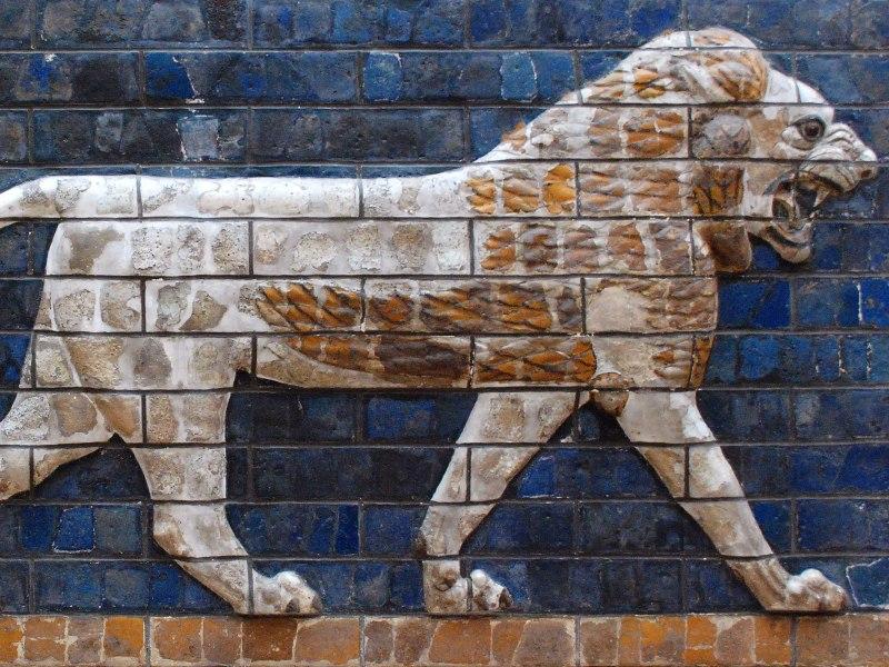 Αρχαία Βαβυλώνα