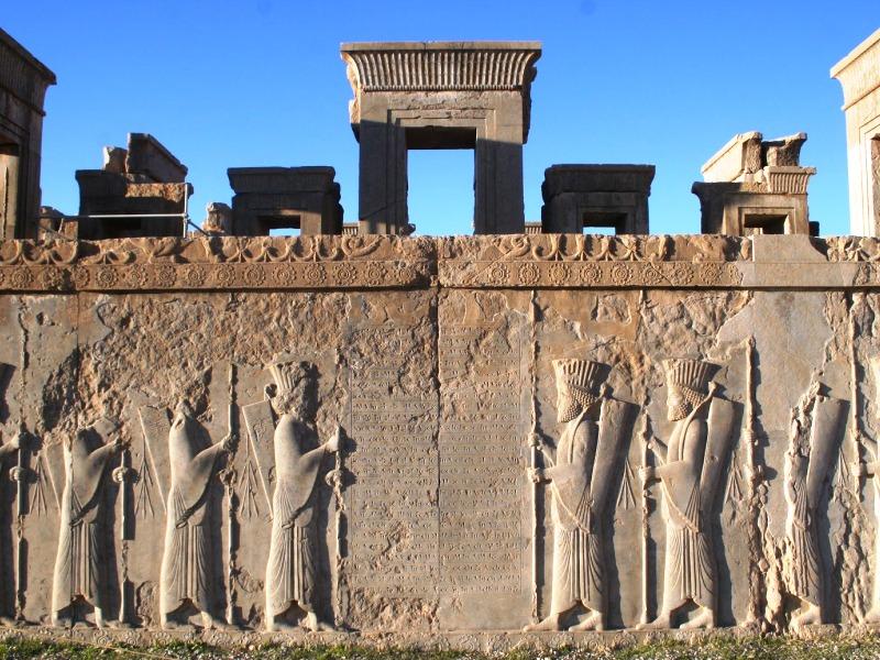Αρχαία Περσέπολις